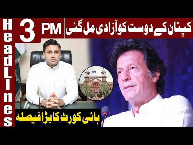 IHC Orders Removal of Zulfi Bukhari's Name From ECL | Headlines 3 PM | 12 December | Express News