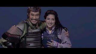 GEKIxCINE「蒼の乱」予告 2015年5月9日(土)公開 作 中島かずき Written ...