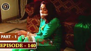Meri Baji Episode 140 - Part 1  | Top Pakistani Drama.