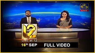 Live at 12 News – 2020.09.16 Thumbnail