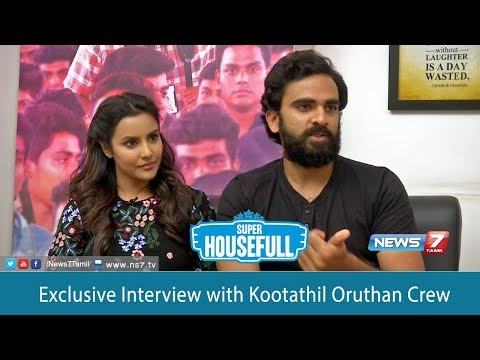 Exclusive Interview with Kootathil Oruthan...