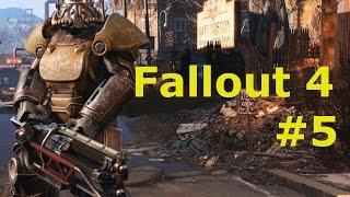 Fallout 4 прохождение 5 первый шаг 46 минута пупс ремонт