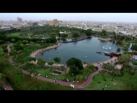 Alaslam park in Riyadh city - Saudi Arabia ( HD )