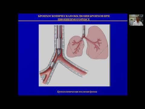 Бактериальная деструкция лёгких у детей