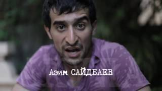 Побег из аула 2 сезон 11 серия HD