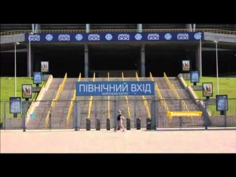 лига европи онлайн