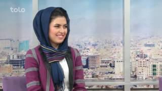 Bamdad Khosh - Matn-e-Zindagi - 13-12-2016 - TOLO TV / بامداد خوش - متن زندگی - طلوع