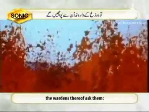 sura-mulk---beautiful-recitation-by-qari-syed-sadaqat-ali