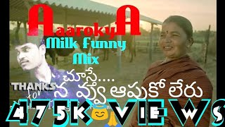 Pashuvulante Maku Pranam DJ Mix HD | Noel Abhi MIX | Aarokya Milk Funny Spoof |