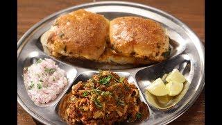 Bombay  Style Egg Pav Bhaji | Sanjeev Kapoor Khazana