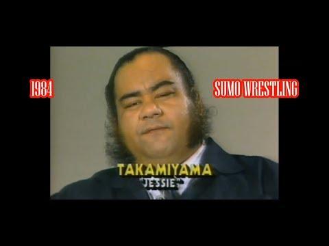 Sumo wrestling (1984)