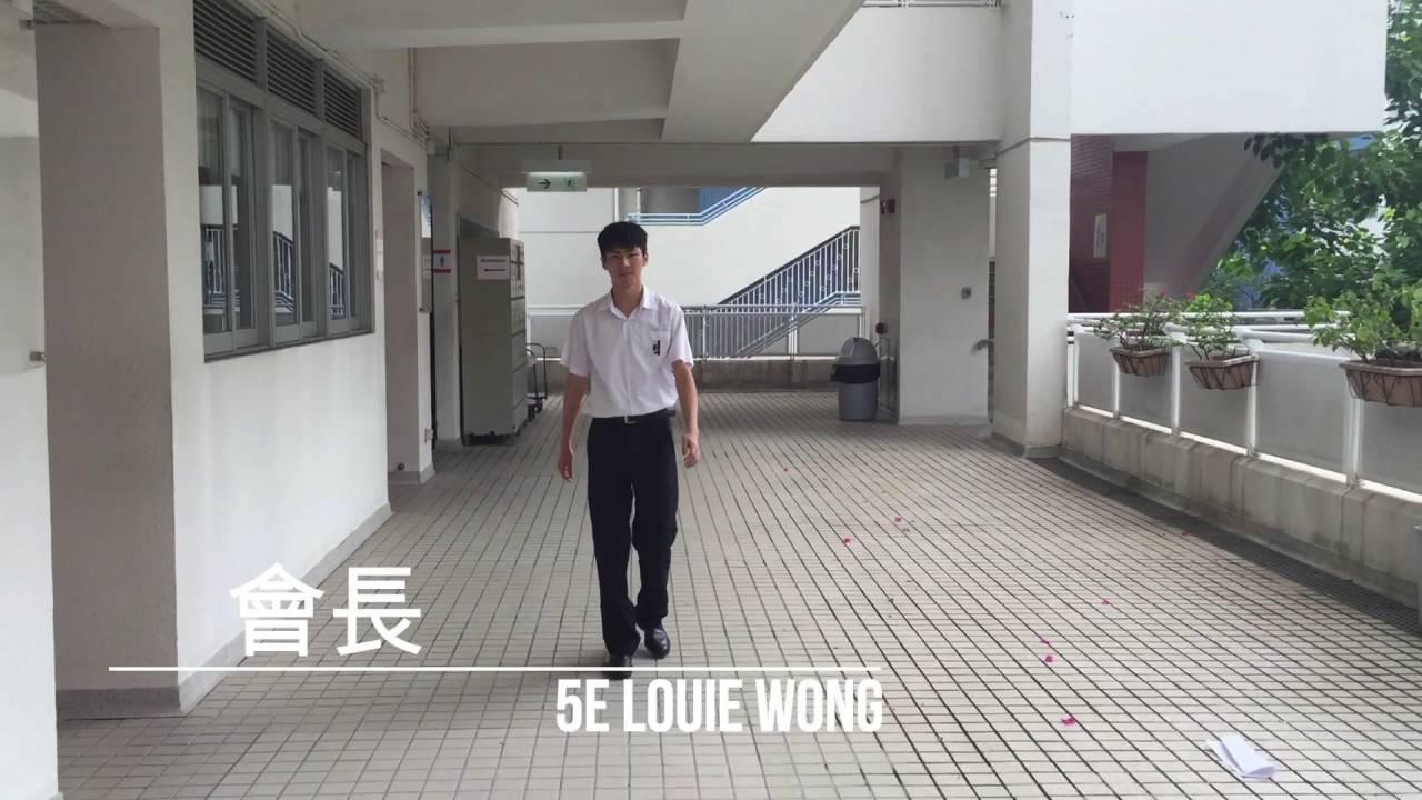 香港青年協會李兆基書院1617 1號學生會候選內閣Echo 宣傳片 - YouTube