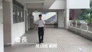 香港青年協會李兆基書院1617 1號學生會候選內閣Echo