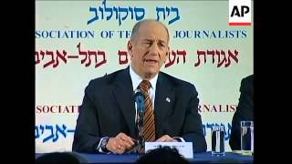 PM rejects linking Iraq issue and Israel