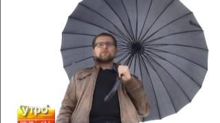 Как правильно выбирать зонт