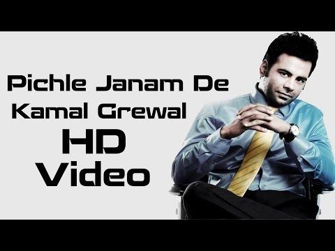 Pichle Janam De Kamal Grewal - Brand New Punjabi Song - Latest Punjabi Songs - Full Entertainment