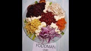 """Салат """"Кучка"""": рецепт от Foodman.club"""