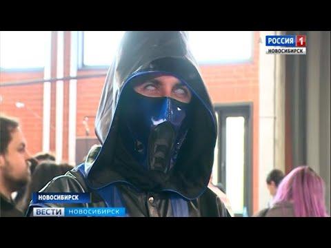 Супергерои, рыцари, ведьмы и принцессы: в Новосибирске провели фестиваль косплея