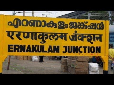 Train Announcements at Ernakulam Junction | TVC Jan Shatabdi express