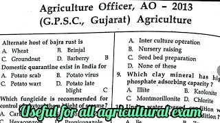 Agriculture officer paper 2016 GPSC, Gujrat, agriculture exam paper in English, agriculture classes
