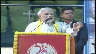 Narendra Modi addressing foundation day celebration of Bharat Swabhiman and Divya Yog Trust