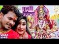 Pramod Premi का सबसे हिट देवी गीत - Chunari Chadhela - Bhojpuri Devi Geet 2019