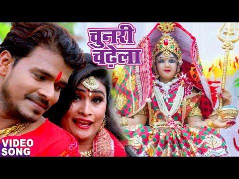 Pramod Premi का सबसे हिट देवी गीत - Chunari Chadhela - Pujela Jag Mai Ke -Bhojpuri Devi Geet 2017
