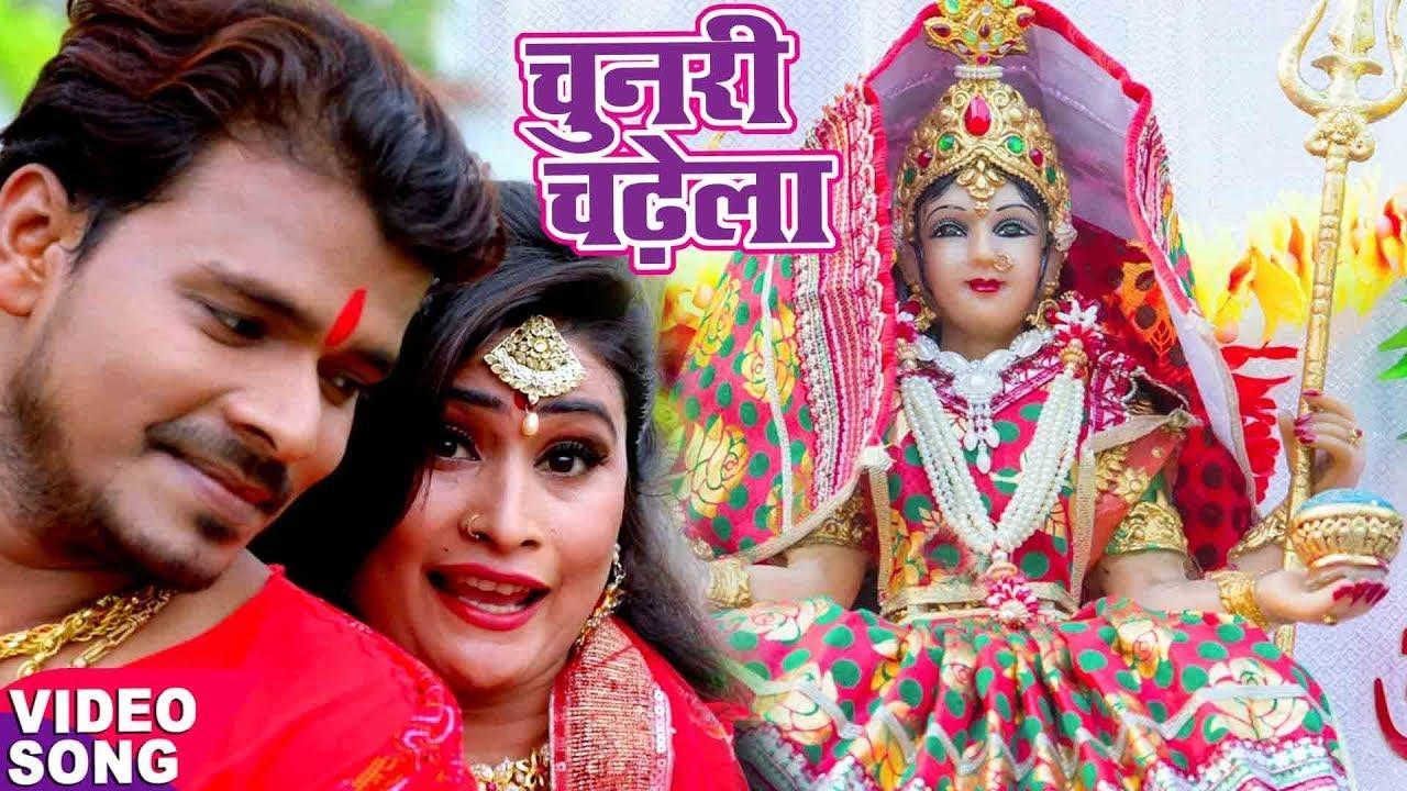 Pramod premi ke bhakti gana  download