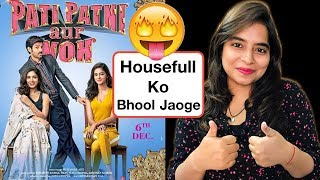 Pati Patni Aur Woh Movie REVIEW | Deeksha Sharma