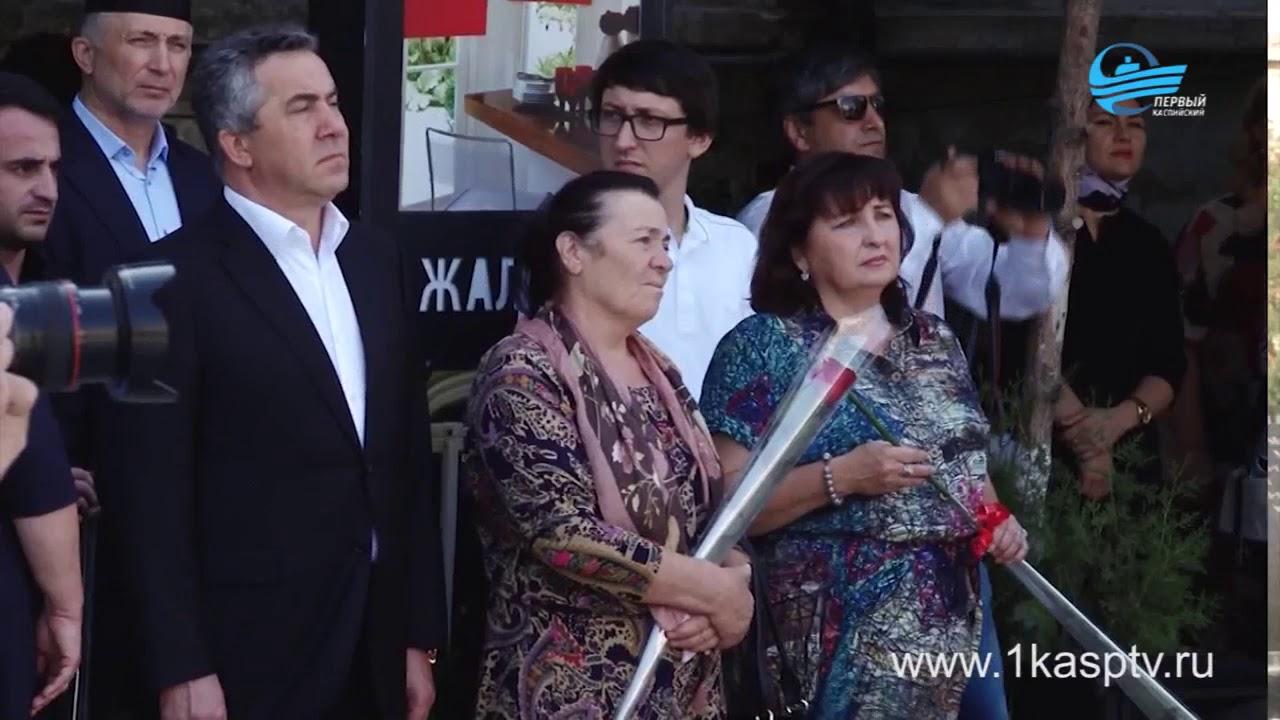 Траурный митинг памяти жертв терактов состоялся в Каспийске