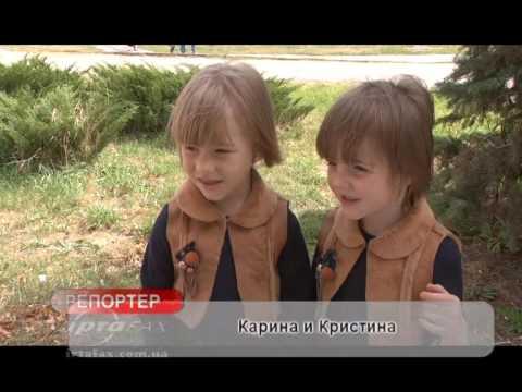 Программа переселения соотечественников в Россию из