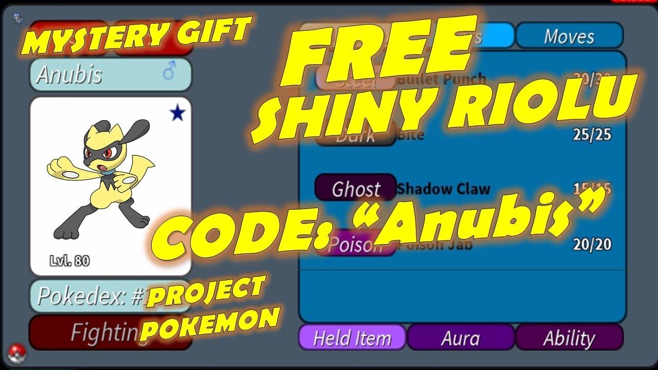 FREE SHINY RIOLU CODE Anubis PROJECT POKEMON YouTube
