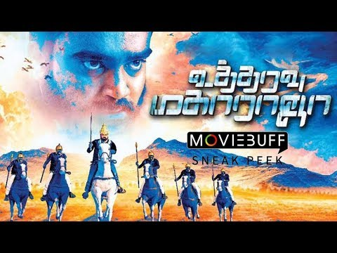 Utharavu Maharaja - Moviebuff Sneak Peek   Prabhu, Udhaya, Kovai Sarala - Directed by Asif Kuraishi