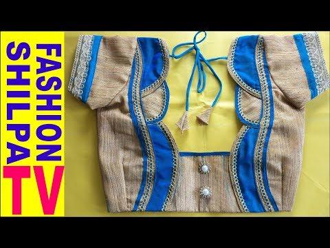 How To Make Designer Blouse At Home 39 Designer Bridal Back Neck Blouse Pattern 2017 Stitching Youtube