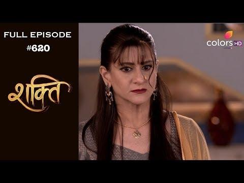 Shakti - 10th October 2018 - शक्ति - Full Episode thumbnail