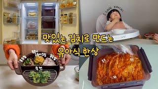 환절기, 우리아이 유아식 걱정없는 만능 김치냉장고 활용…