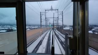 近江舞子南口駅