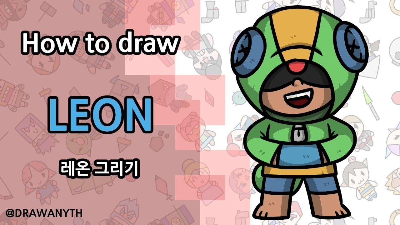 How to draw Leon   Brawl Stars #1