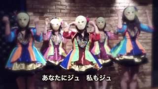 最強の地下アイドル仮面女子とお好み焼きKANSAIのオリジナルCMソングが...