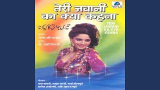Provided to by believe sas ud jayega ek din panchhi · prahlad teri jawani ka kya kehna ℗ venus worldwide entertainment pvt.ltd. released on: 1993-06-...
