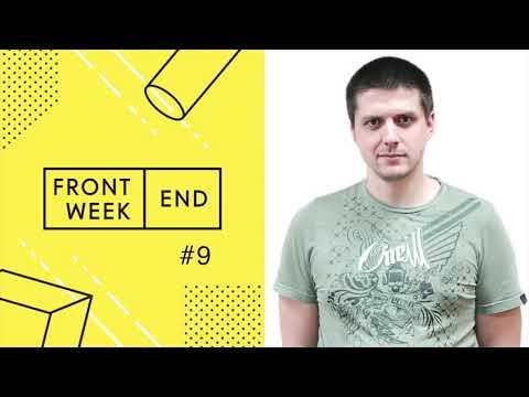 #9 – Денис Иогансен учит как стать крутым разработчиком без профильного образования