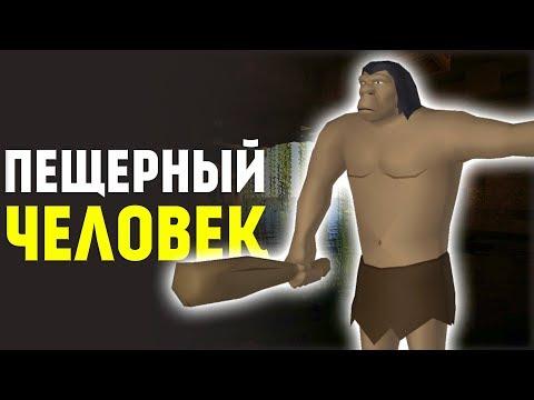 Minecraft SevTech Ages — От Пещерного Человека до Покорения Космоса thumbnail