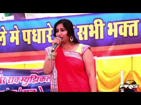 Latest Rajasthani Bhajan   'Gaon Nadol Hadh Sovano'   Neeta Nayak Live 2015   Mamaji Maharaj Bhajan: Watch Neeta Nayak Live Bhajan - Gaon Nadol Hadh Sovano  ♦ Song : Gaon Nadol Hadh Sovano ♦ Singer : Neeta Nayak ⒸCopyright : Neeta Nayak  Subscribe Here : https://www.youtube.com/channel/UCt9ntsdR1Gfw9mZ_iLnPQ9Q