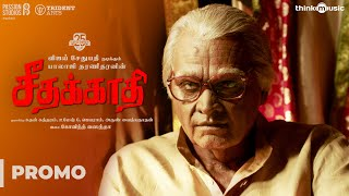 Seethakaathi Promo Spot 02   Vijay Sethupathi   Balaji Tharaneetharan   Govind Vasantha