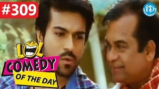 Comedy of the day 309 || brahmanandam and ram charan hilarious comedy || racha movie