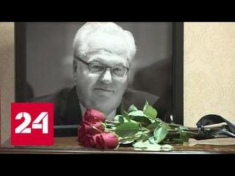 Виталий Чуркин был не только талантливым дипломатом, но и актером