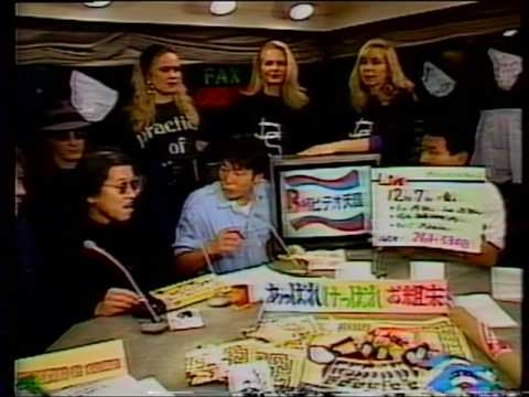 Vodka Collins, Radio Gomen, 1990 Osaka
