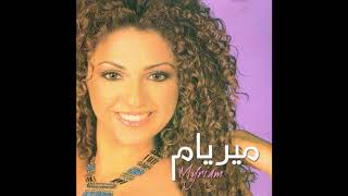 ألبوم { أنا والشوق } ميريام فارس