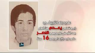 أحكام بالاعدام بحق قاصرين في إيران