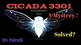 Cicada 3301 -A Mystery  Solved? Cicada 3301 Kya hai? In Hindi |Technical Yash